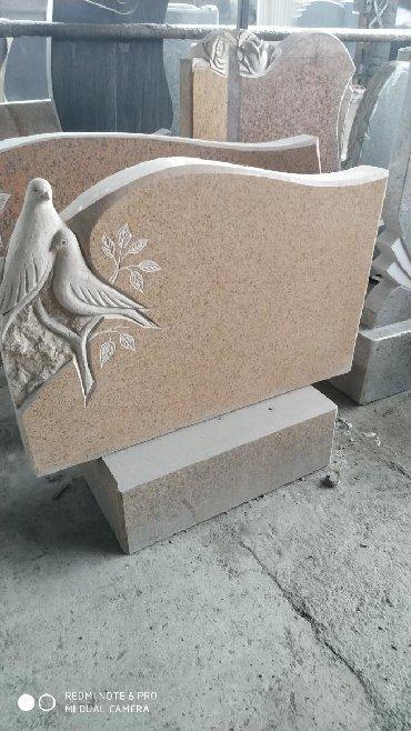 Ритуальные услуги - Кыргызстан: Памятники от производителя. Большой выбор камня, размеров и цветов, ни