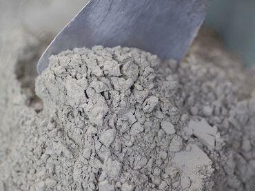 кантский цементный завод в Кыргызстан: Цемент   M-400   Гарантия