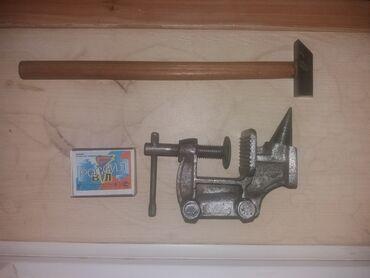 Инструменты в Кыргызстан: Наковальня ювелирная. Ювелирный молоток в подарок. Молоток новый