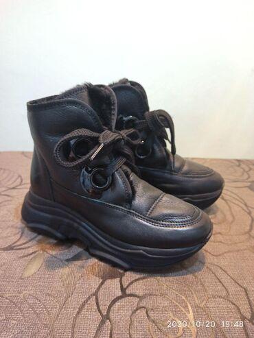 Деми Женская обувь из Турции