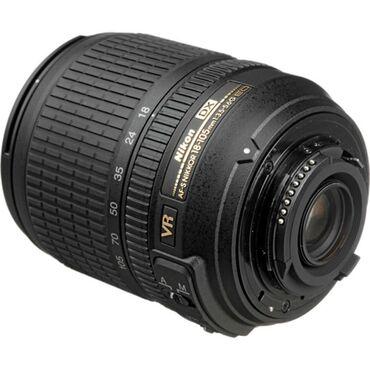 Nikon 18-105mm 1:3.5-5.6G ED Nikkor VR AF-S