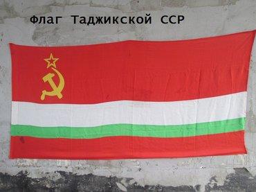 Флаг бывшей республик ссср в Бишкек