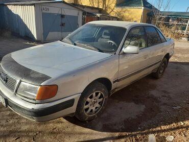 ипар косметика в Кыргызстан: Audi S4 2 л. 1992   100000 км