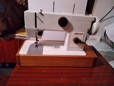 ГДЖАЛАЛАБАД ДОГОВОРНАЯ продаётся швейная машина,ЧАЙКА 134А,, союз