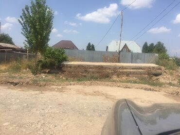керамзит бишкек in Кыргызстан | ДРУГИЕ СЫПУЧИЕ МАТЕРИАЛЫ: Продаю советские стеновые керамзитовые плиты, не пустотелые 1м20см
