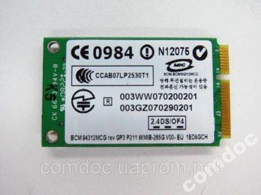 Broadcom BCM94312MCG 802.11b/g WLAN в Баку
