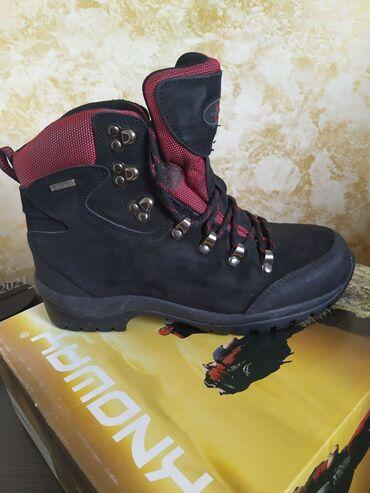Личные вещи - Луговое: Профессиональные зимние ботинки KnowayНатуральный нубук, натуральный