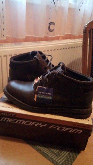 Cipele skechers br 46 nove cipele - Sremska Mitrovica