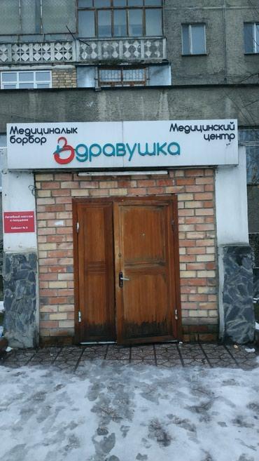 Кедровая бочка+массаж новогодняя в Бишкек
