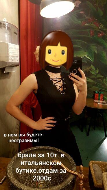 женское платье размер м в Кыргызстан: Парка снаружи писец, внутри норка. носила 1 сезон. Млатья размер М
