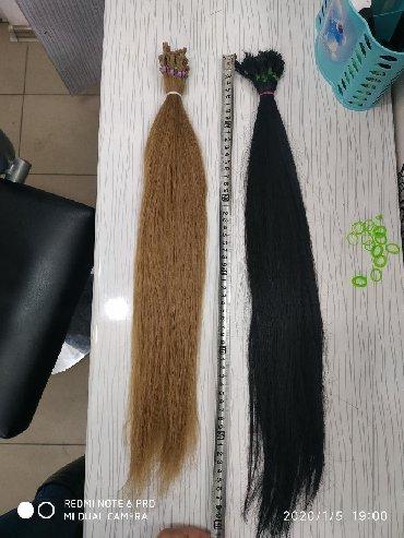 Другое - Токмак: Натуральные волосы для наращивания. Наращивание волос 1500сом капсовка