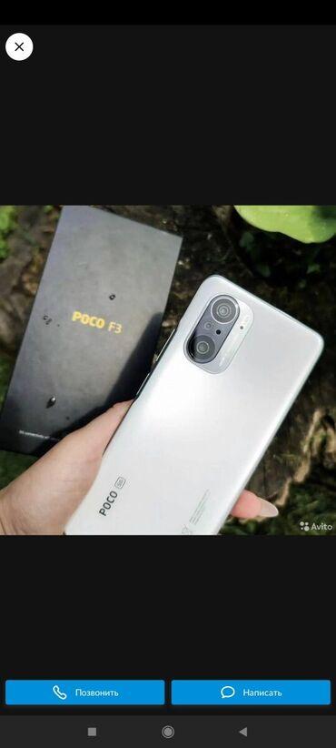 Обмен интересует только на iPhone X В комплекте чехол зарядка наушники