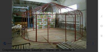 Стол в аренду - Кыргызстан: ЮРТА Сдаю в Аренду Юрту для разных Мероприятий в комплекте имеется