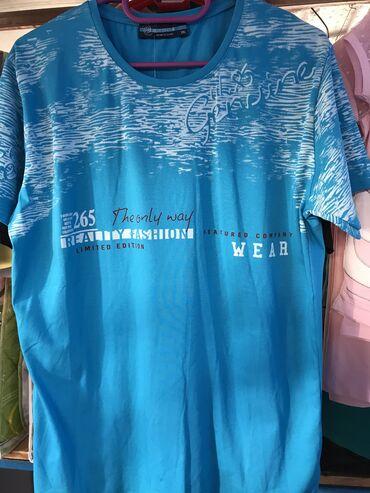 Cetiri majice - Srbija: Muske majice u vel XXL,turski pamuk likra,odlican kvalitet,komad 500