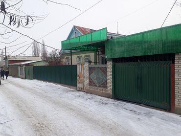 Недвижимость - Кара-Балта: Пр.я большой дом г кара балта с алексеевка ул школьная 90 кухня