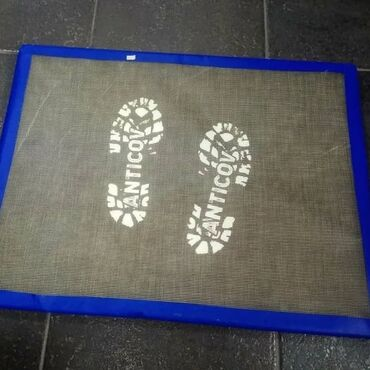 Дезинфекционный коврик – представляет собой дезбарьер, предназначенный