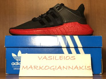 Adidas eqt support 93/17 milled leather custom boost σε Heraklion