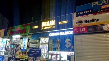 РПК «Флагман» предлагает заказать в Бишкек - фото 7