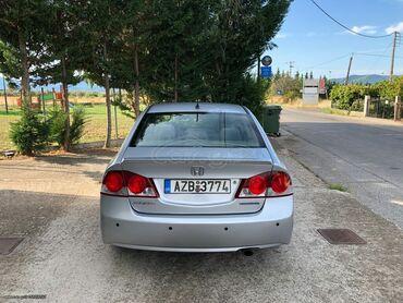 Honda Civic 1.3 l. 2008 | 161358 km