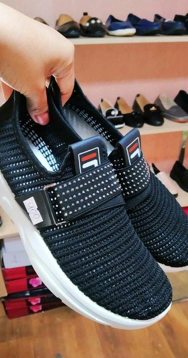 Кроссовки по сниженным ценам в Бишкек