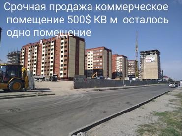 Срочно Рассрочка есть в готовом доме в Бишкек