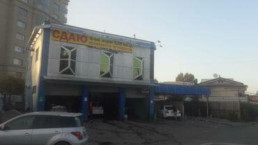 Oneplus 8 pro бишкек - Кыргызстан: Срочно!1. Сдаётся отдельное 2-х этажное здание для кафе, баров, с
