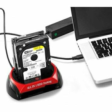sert-disk - Azərbaycan: Pc kompyuter ve noutbuka 2 eded sert diski usb ile kenardan qoşmaq