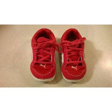 Βρεφικά παπούτσια Puma Νο.19Μεταχειρισμένα σε καλή κατάσταση όπως