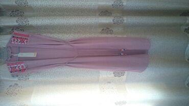 Кардиган в пол, цвет бледно- розовый, производство Турция, качество