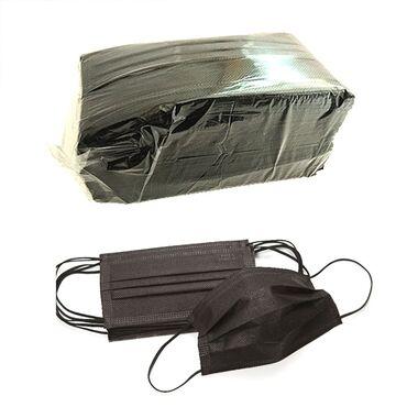 368 объявлений: Чёрные маски !  Качественные защитные маски, трёхслойные с прослойкой