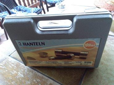 Tegovi od 2,5kg u koferu prakticni za pakovati,koristeno - Sombor