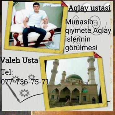Bakı şəhərində Valeh