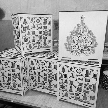 бишкек дома на продажу в Кыргызстан: Ящики новогодний