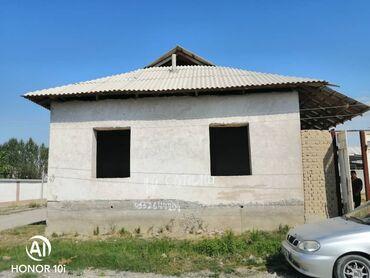 Продажа, покупка домов в Кара-Суу: Продам Дом 13 кв. м, 5 комнат