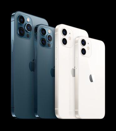 Νέα iPhone 12 Pro Max 256 GB Κοράλλι