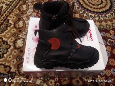 Ботинки кожаные 24 размер