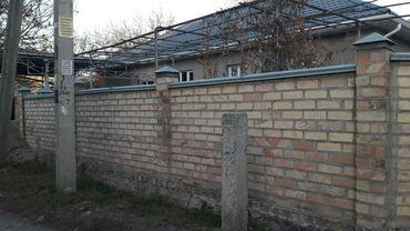 строительных услуг и отделочных работ в Кыргызстан: Услуги строительных работ.фундамент.кладка