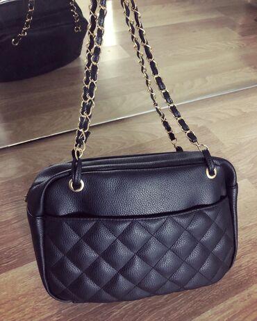 Prada torba je turskoj e - Srbija: Lc Waikiki crna torba potpuno nova torba nije koriscena u odlicnom je
