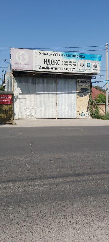продажа авто in Кыргызстан | АКСЕССУАРЫ ДЛЯ АВТО: 130 кв. м, 4 комнаты, Видеонаблюдение, Кондиционер, Сарай
