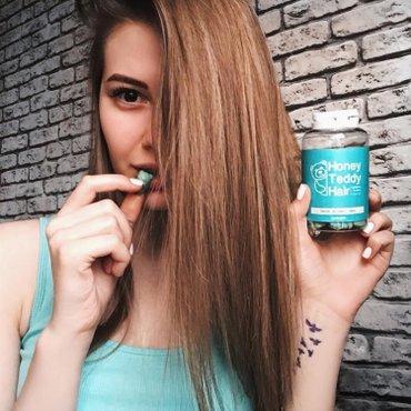 Витамины для волос Honey Teddy Hair в Бишкек