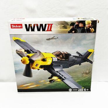 большая мягкая игрушка медвежонок в Кыргызстан: Конструктор Вторая Мировая Война - боевой самолёт с пилотом!!  Размер