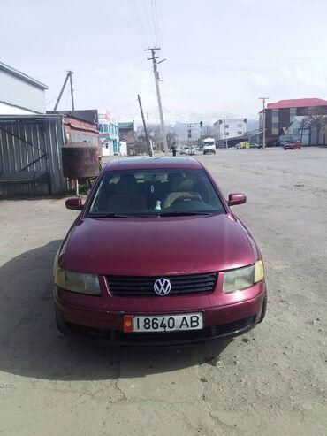 Volkswagen 2000 1.8 л. 2001 | 2888 км