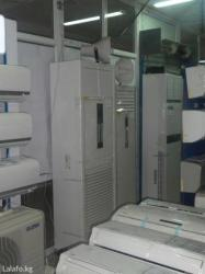 Качественный ремонт кондиционеров от zima в Бишкек