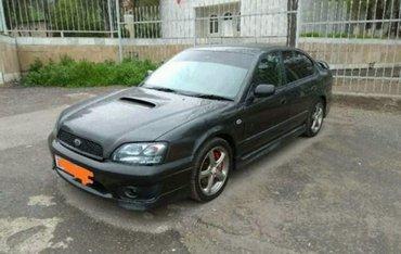 Продаю Subaru Legacy B4 год выпуска 2003 TwinTurbo в Ош