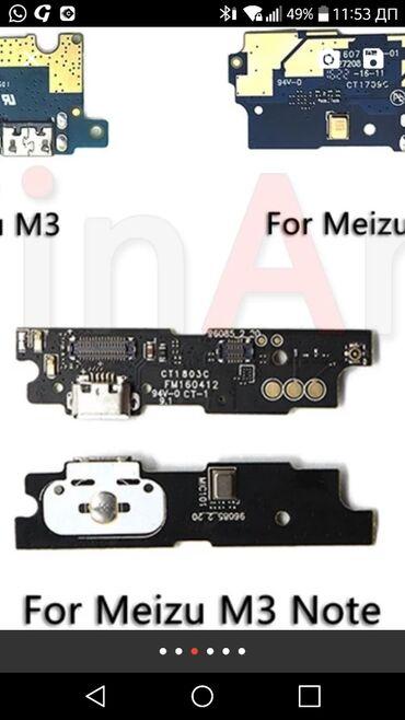 meizu m5 note white в Кыргызстан: Продаю вот такой контроллер питания на Meizu m3 note новый ни разу не