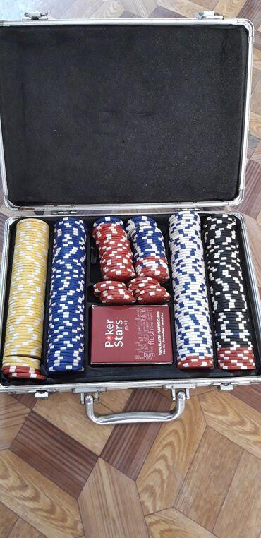 Pokerstars Доставка по городу бесплатно!!!