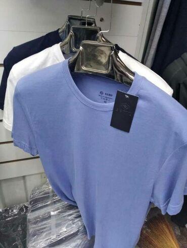Мужские футболки. Только оптом от 50шт. Так же смотрите другие товары