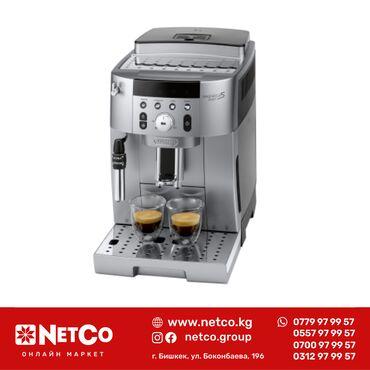 Кофемашина DeLonghi ECAM 250.31.SBОбщие характеристикиТип устройства