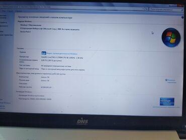 Электроника - Ош: Продается ноутбук ДНС 4гб оперативки4 ядер 4потокВидеокарта Gt 640