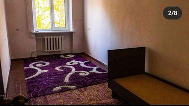 Пластик трубы цена - Кыргызстан: Продается квартира: 2 комнаты, 46 кв. м